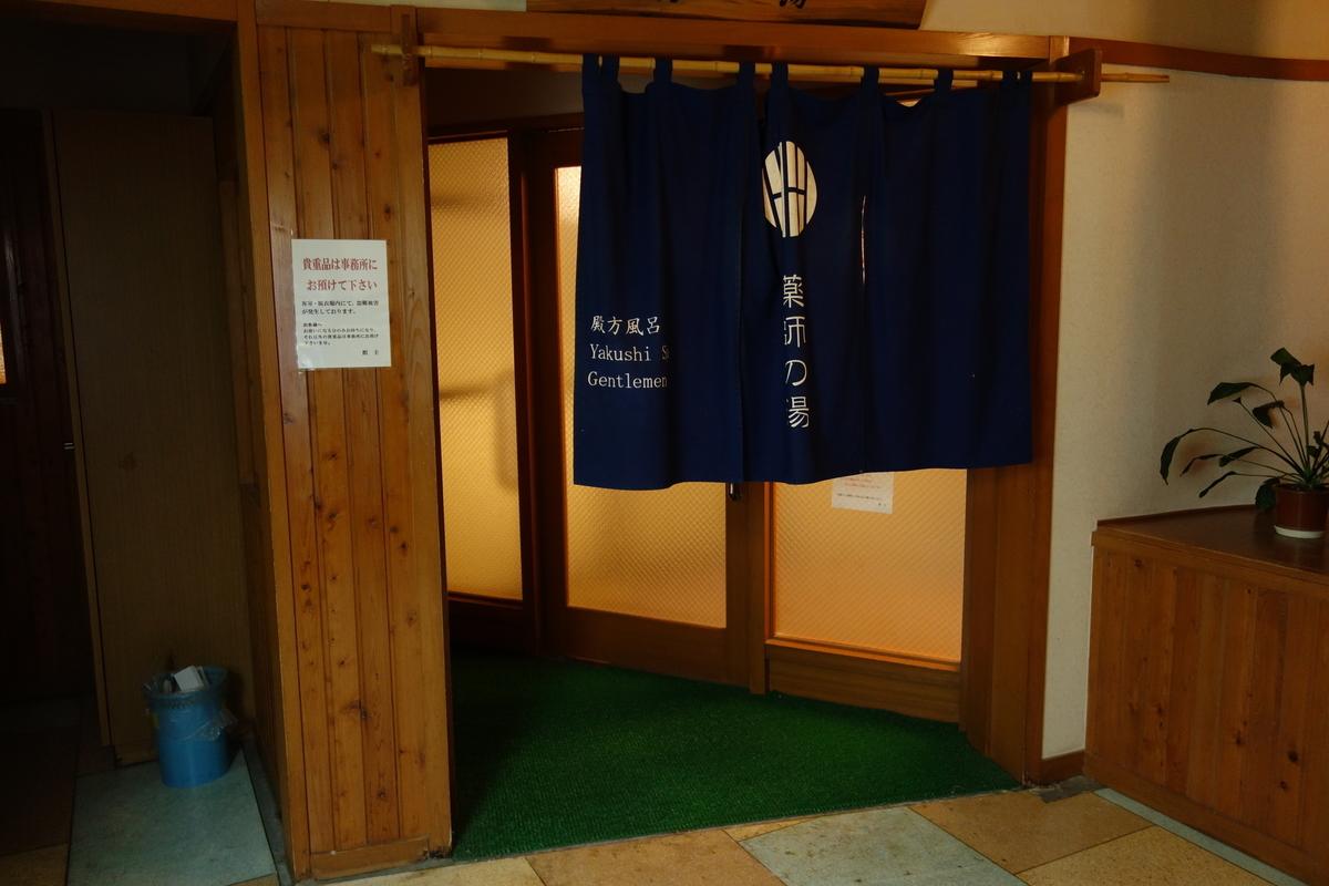 f:id:UrushiUshiru:20210127015437j:plain