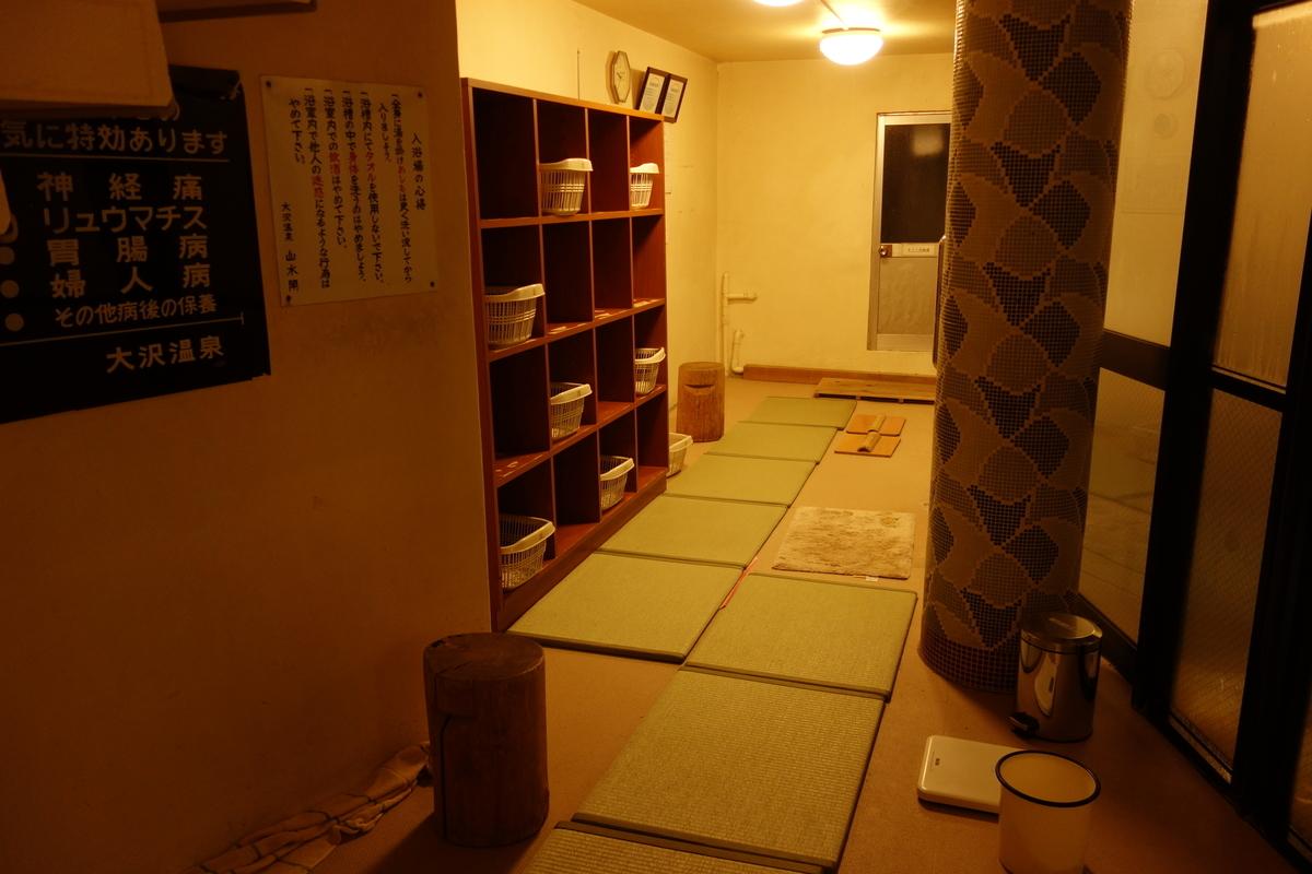 f:id:UrushiUshiru:20210127015740j:plain
