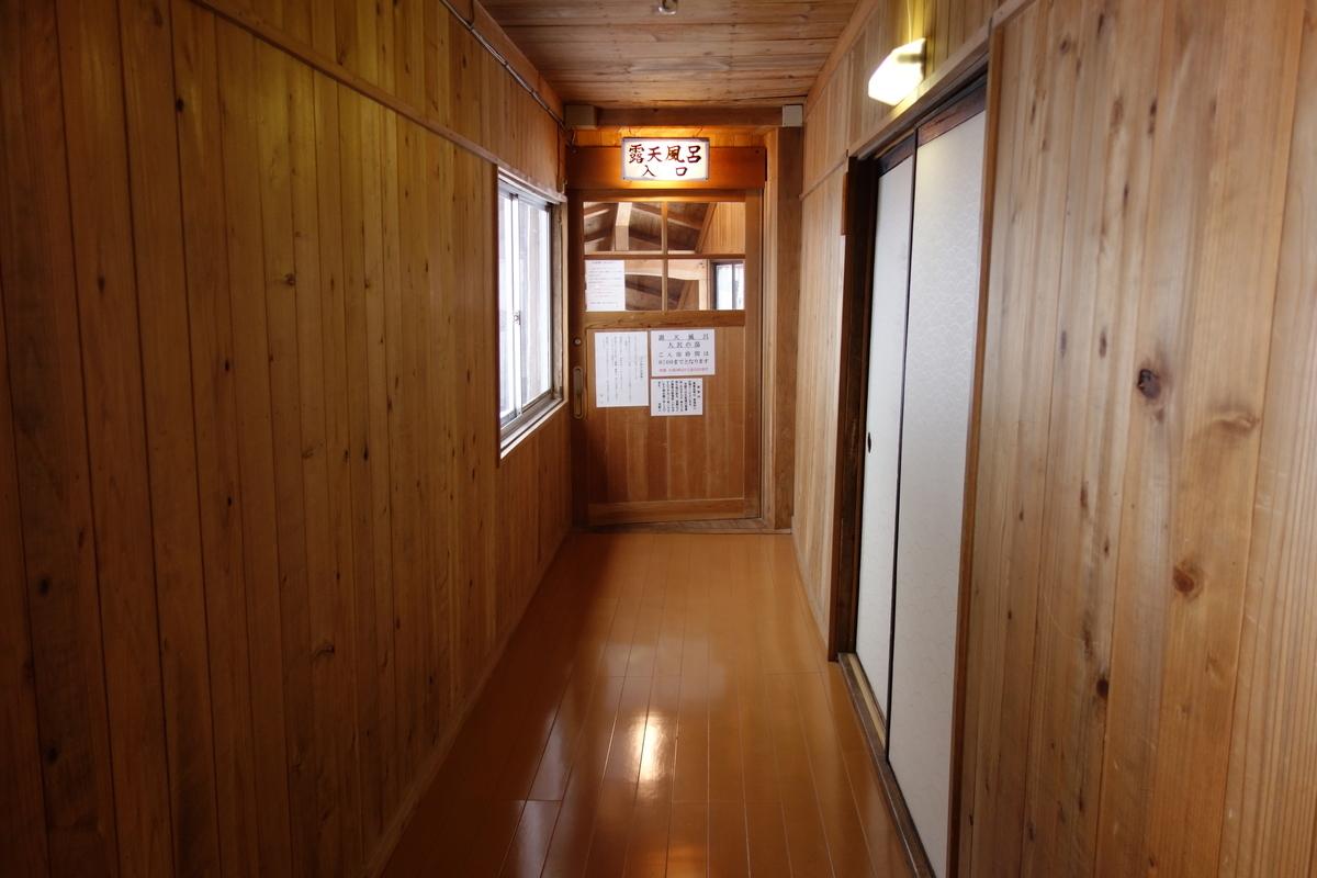 f:id:UrushiUshiru:20210127022116j:plain
