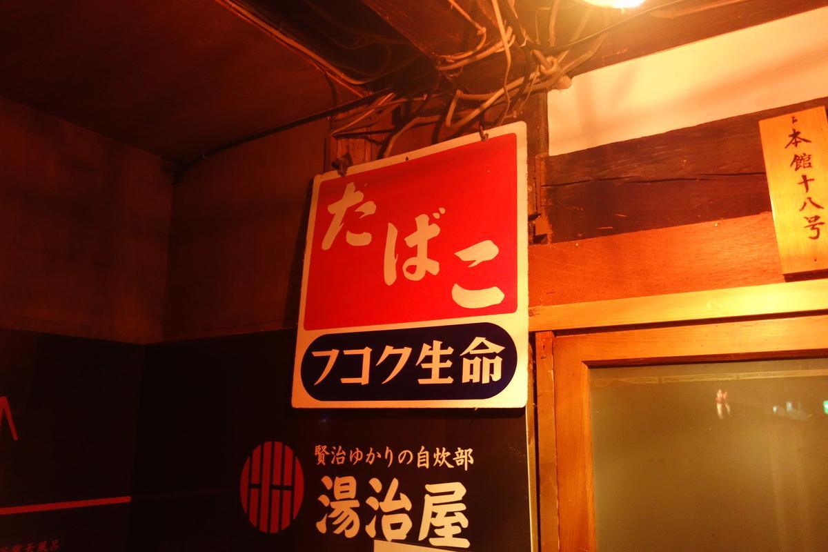 f:id:UrushiUshiru:20210127023317j:plain