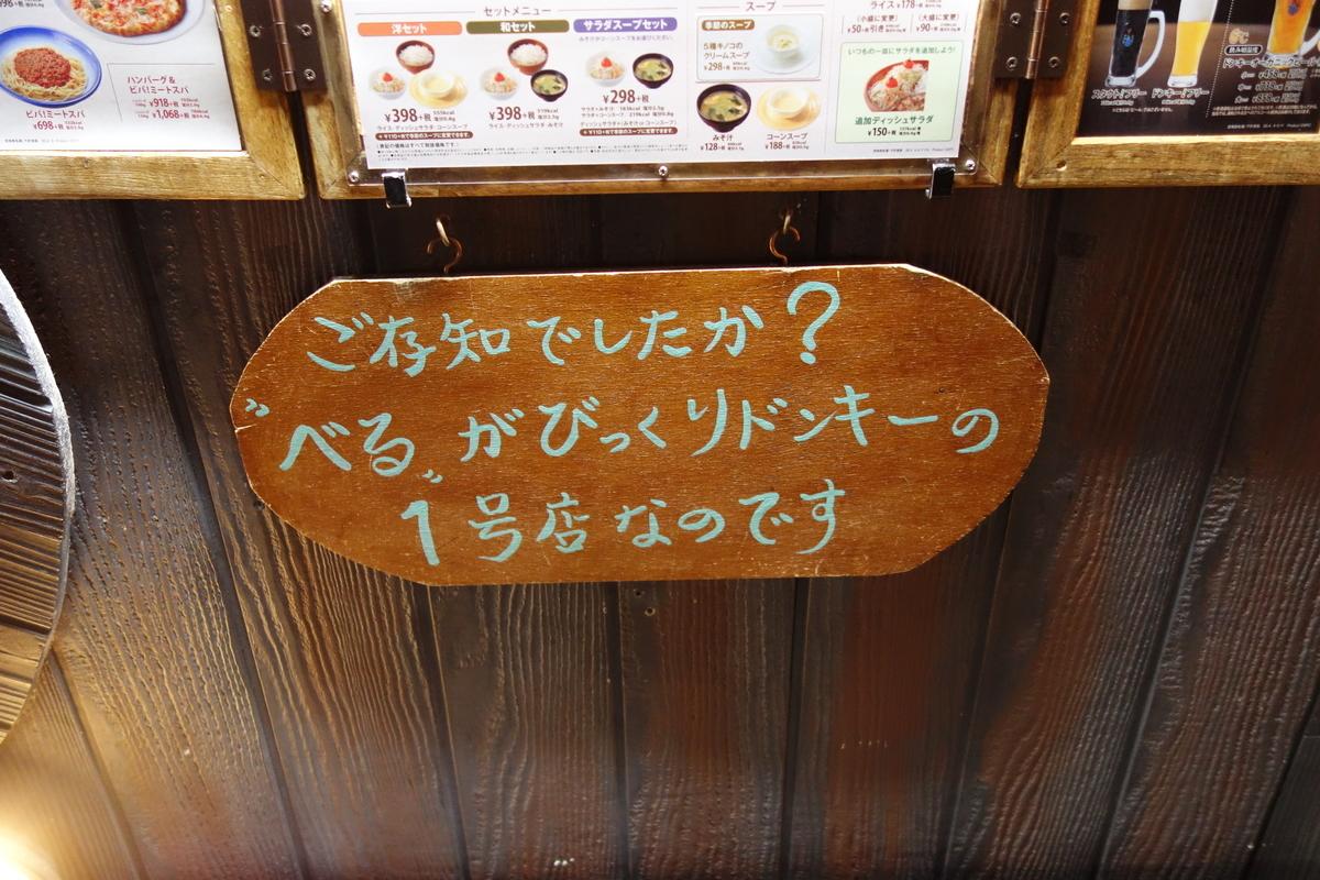 f:id:UrushiUshiru:20210129030031j:plain