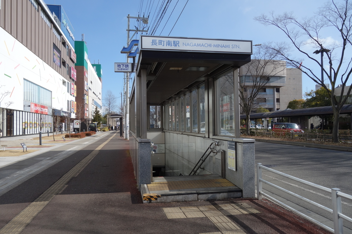 f:id:UrushiUshiru:20210202014635j:plain