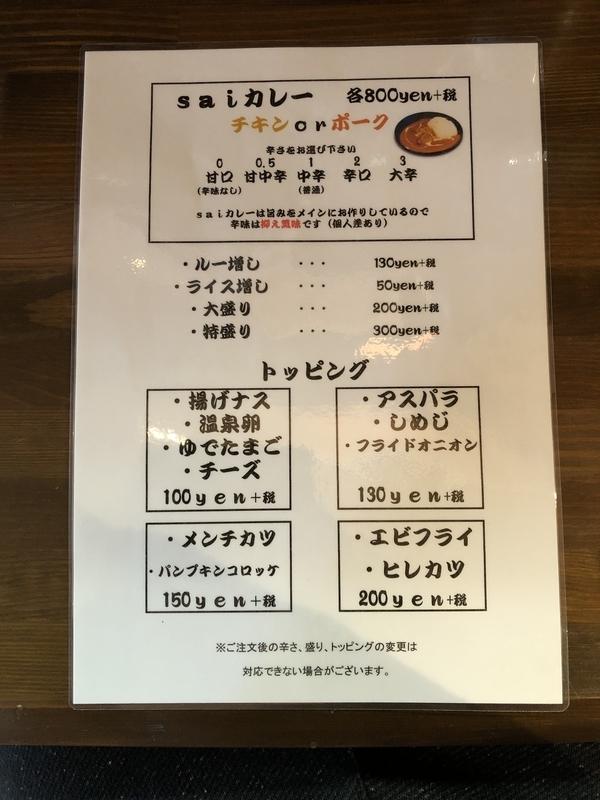 f:id:UrushiUshiru:20210202014844j:plain