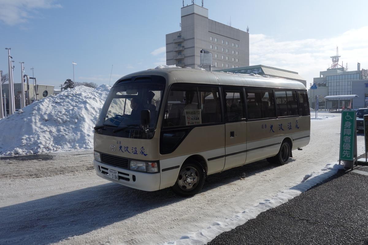 f:id:UrushiUshiru:20210203030528j:plain