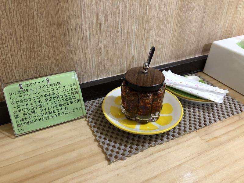 f:id:UrushiUshiru:20210206221953j:plain