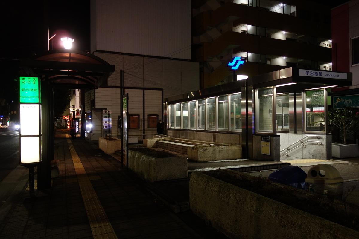 f:id:UrushiUshiru:20210209013753j:plain