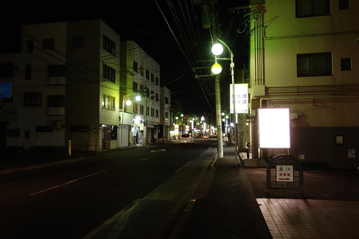f:id:UrushiUshiru:20210209013808j:plain