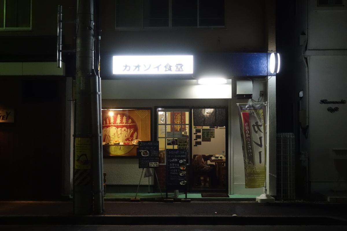 f:id:UrushiUshiru:20210209013838j:plain