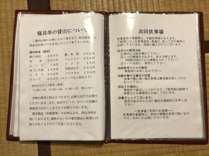 f:id:UrushiUshiru:20210210021816j:plain