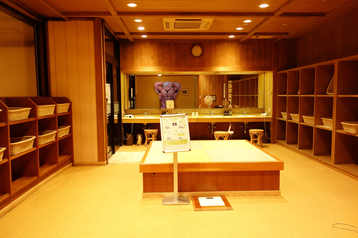 f:id:UrushiUshiru:20210210175054j:plain