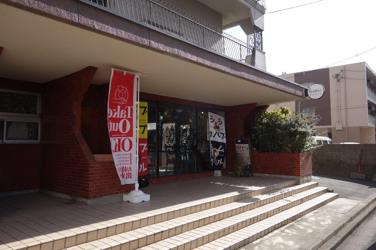 f:id:UrushiUshiru:20210216024310j:plain