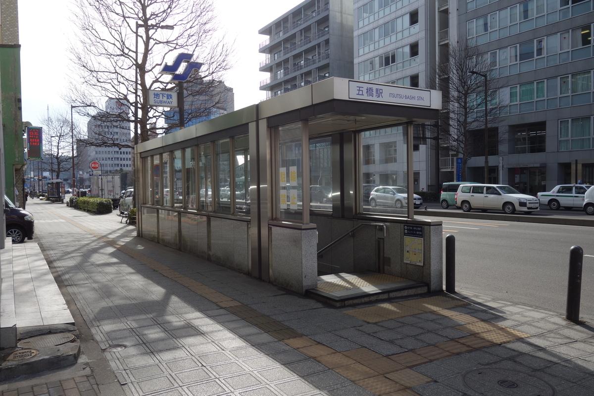 f:id:UrushiUshiru:20210216025411j:plain