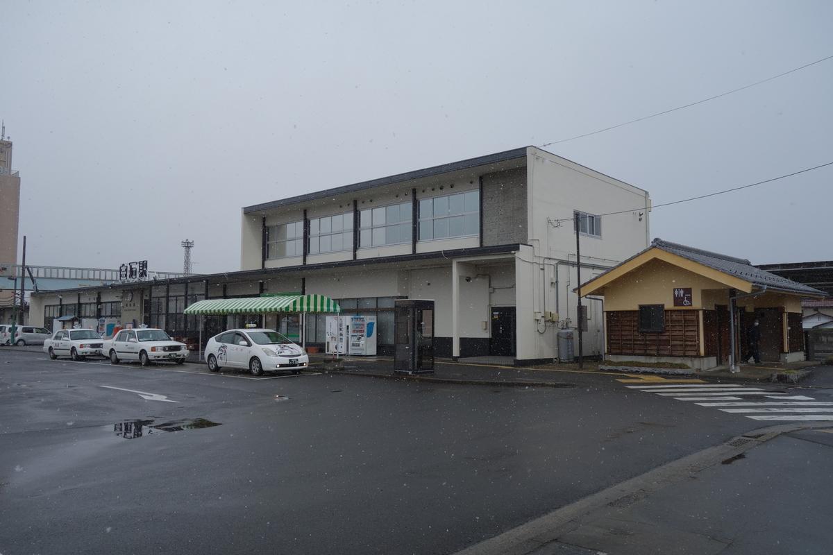 f:id:UrushiUshiru:20210217014133j:plain