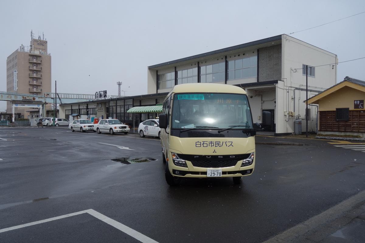 f:id:UrushiUshiru:20210217014754j:plain