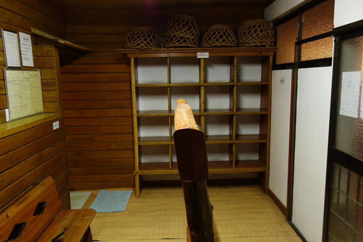 f:id:UrushiUshiru:20210217021811j:plain