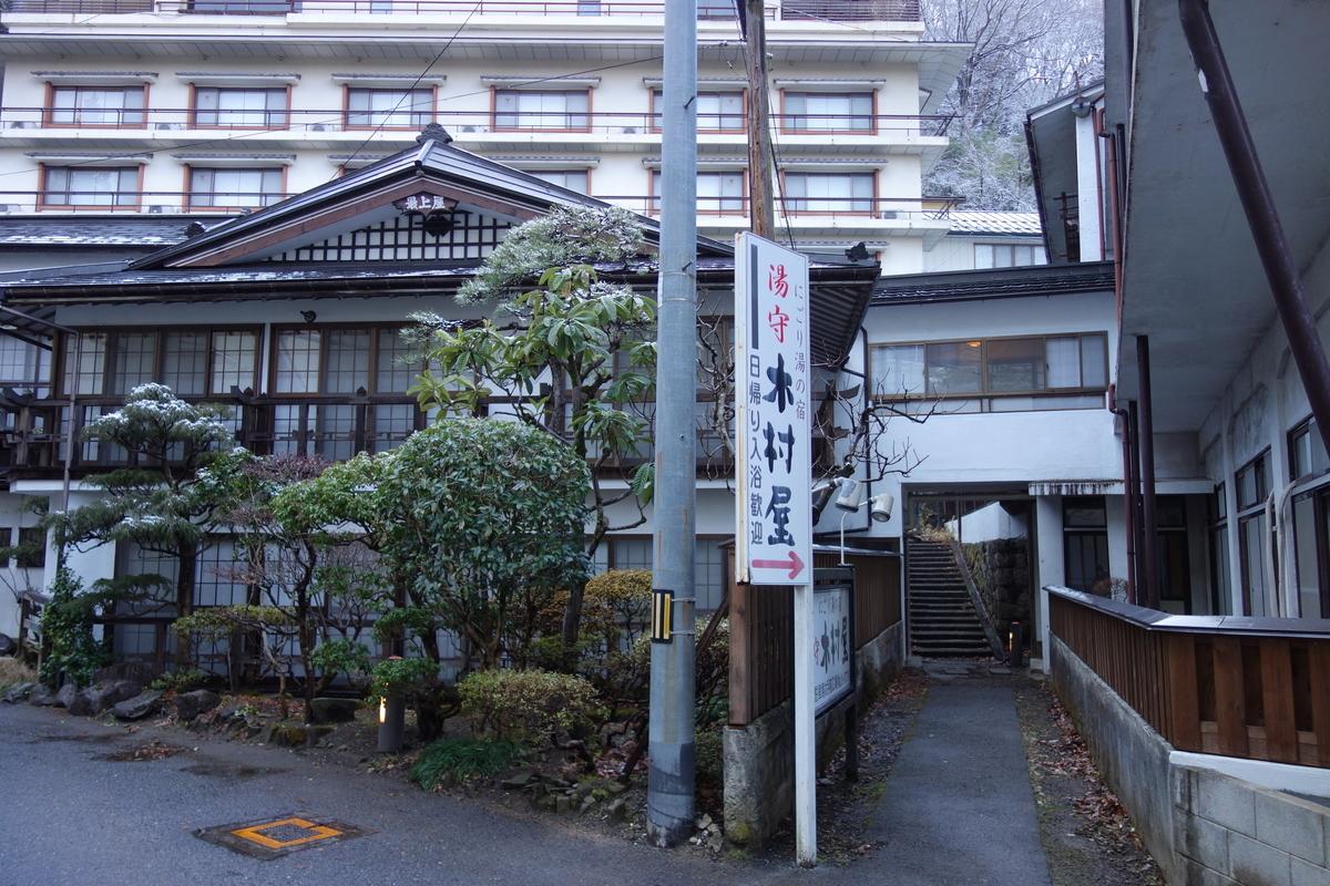 f:id:UrushiUshiru:20210217022701j:plain