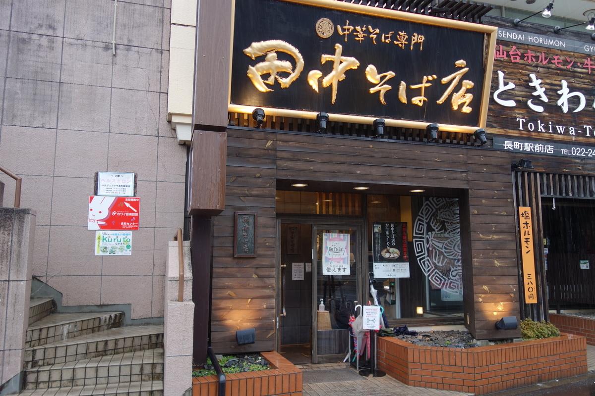 f:id:UrushiUshiru:20210217030203j:plain