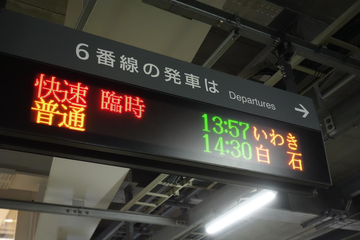 f:id:UrushiUshiru:20210225021006j:plain
