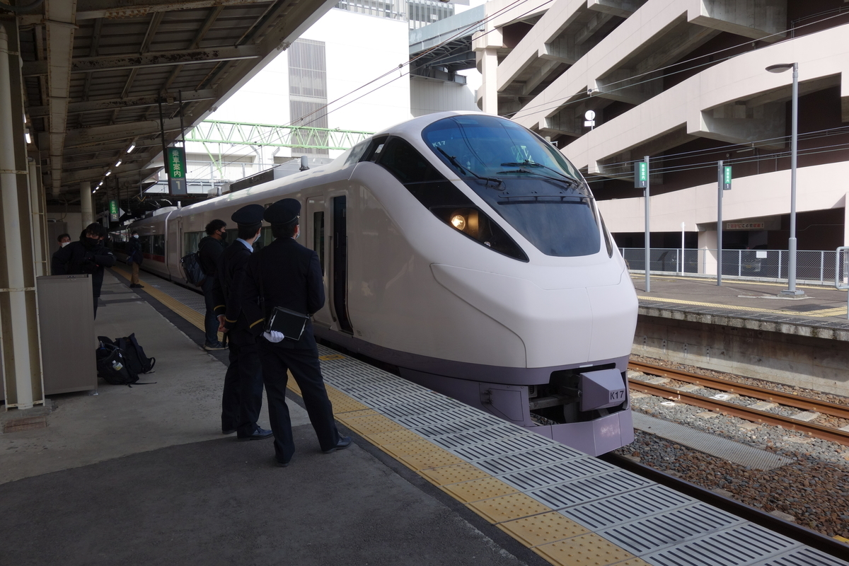 f:id:UrushiUshiru:20210225021219j:plain
