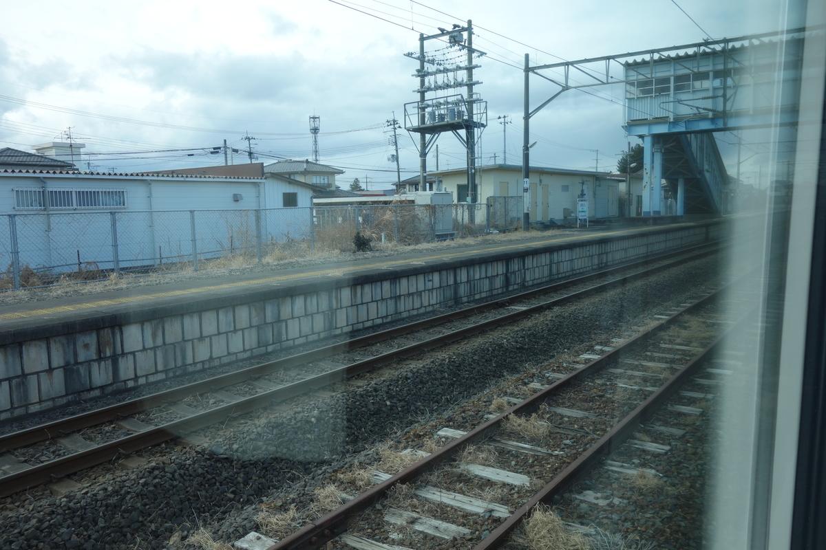 f:id:UrushiUshiru:20210225021850j:plain