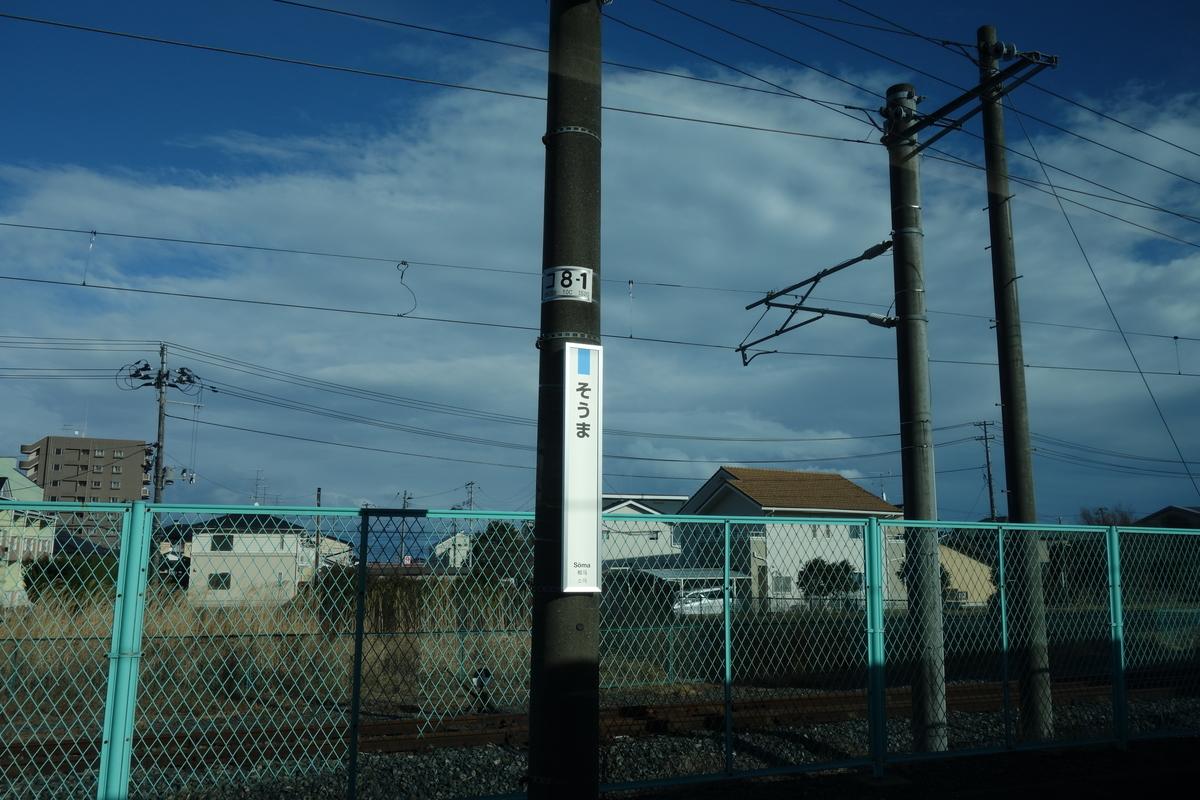 f:id:UrushiUshiru:20210225022350j:plain