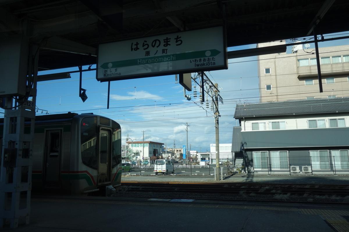 f:id:UrushiUshiru:20210225022701j:plain