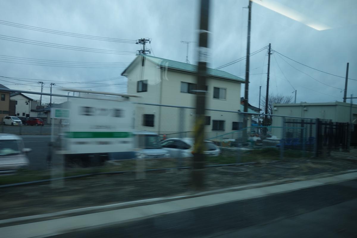 f:id:UrushiUshiru:20210225023911j:plain
