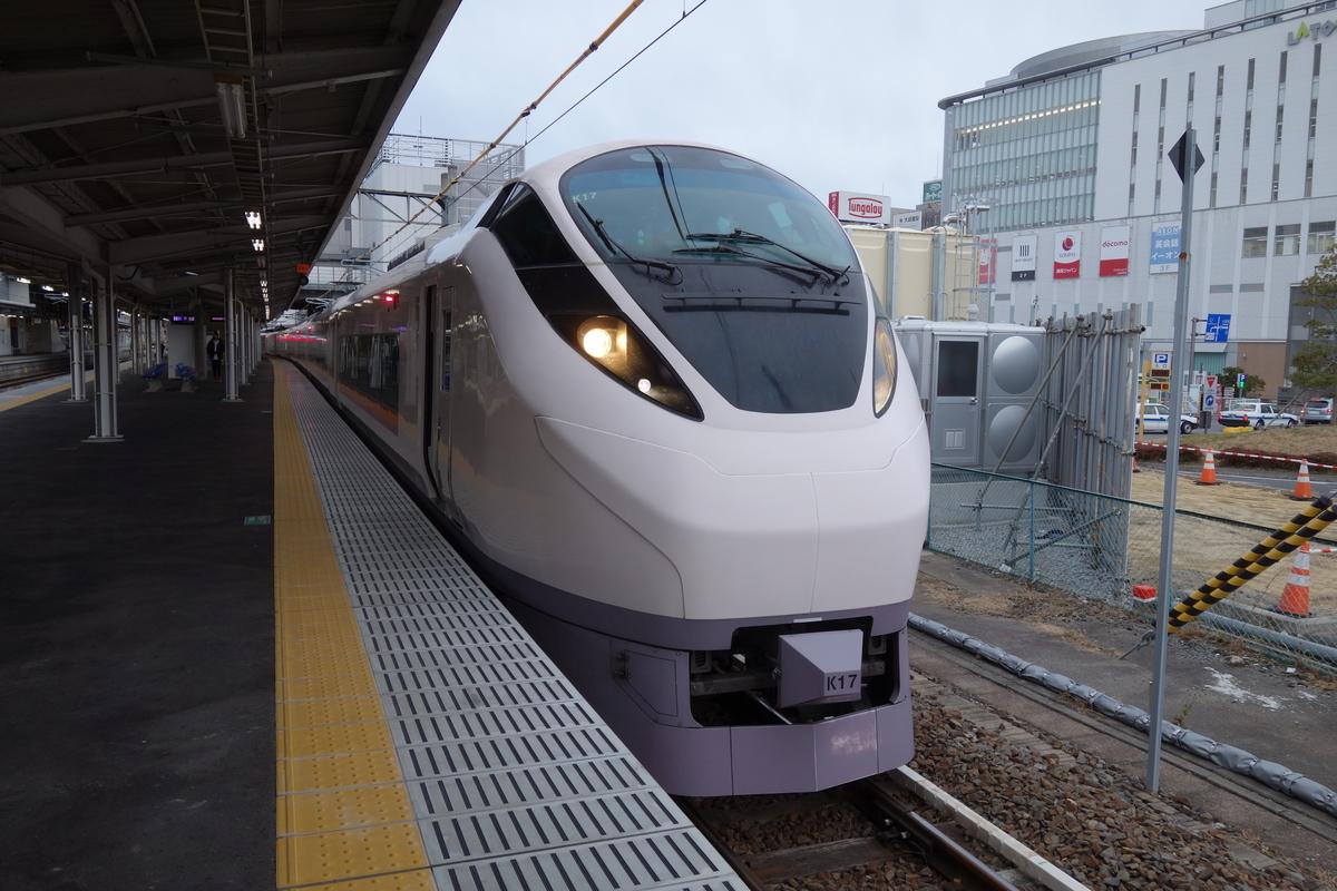 f:id:UrushiUshiru:20210225024120j:plain