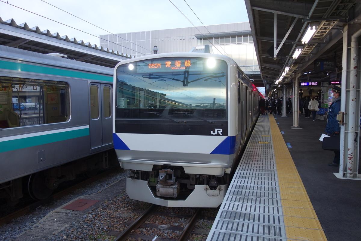 f:id:UrushiUshiru:20210225024405j:plain