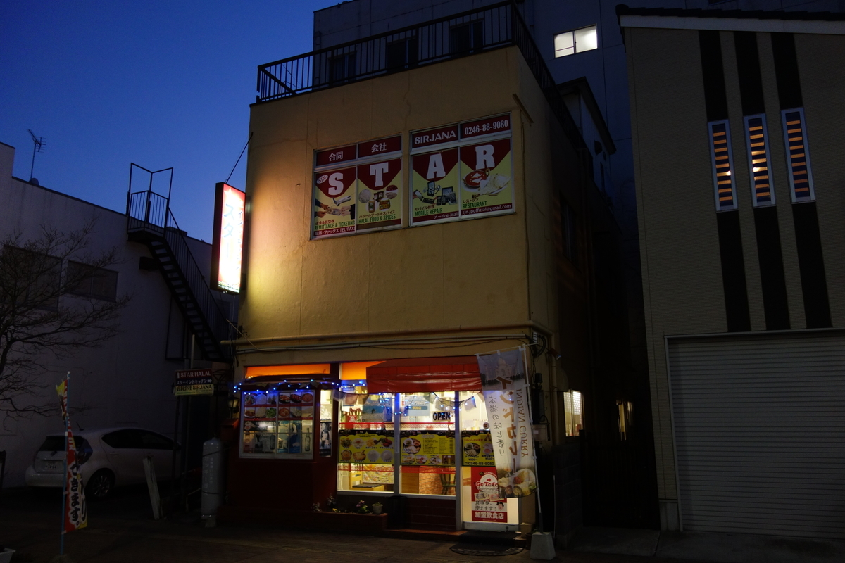 f:id:UrushiUshiru:20210225024731j:plain
