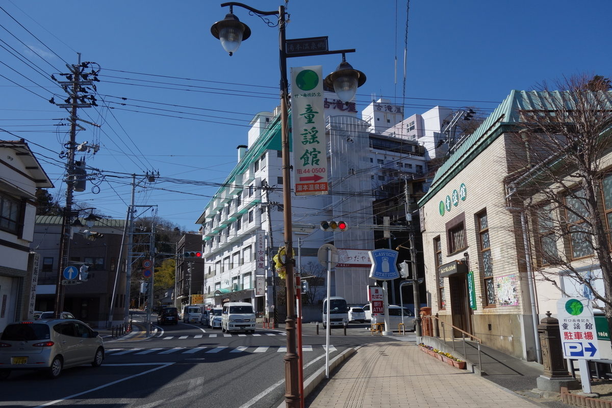 f:id:UrushiUshiru:20210225030143j:plain