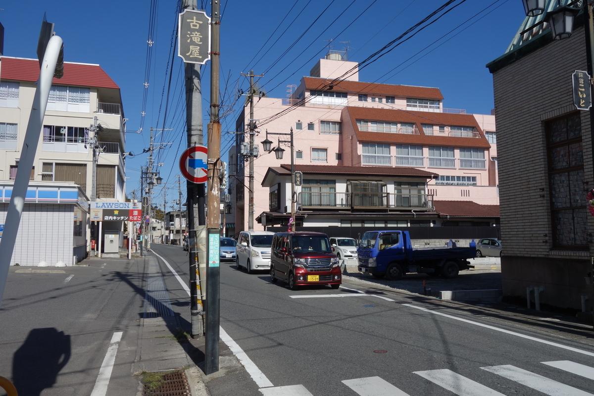 f:id:UrushiUshiru:20210225030317j:plain