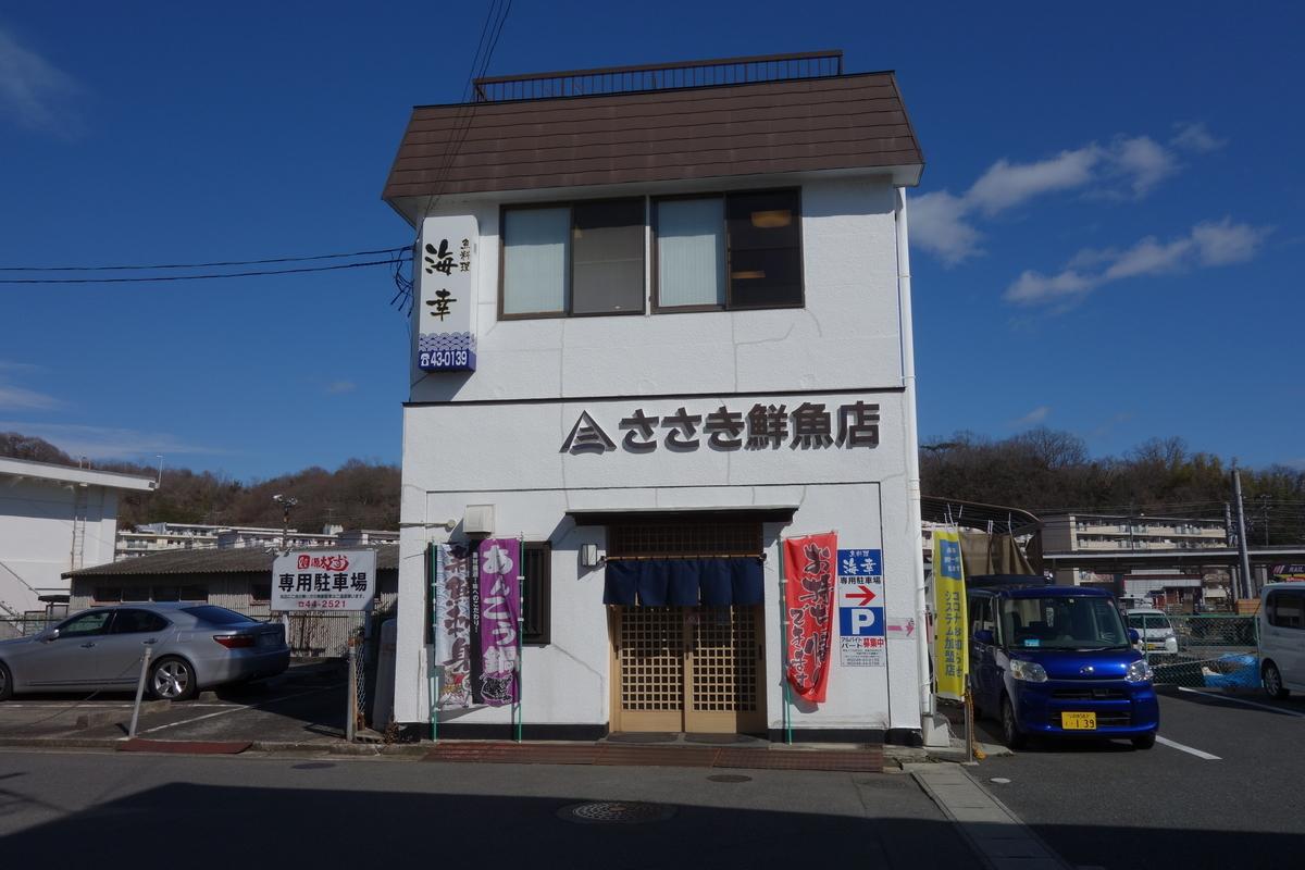 f:id:UrushiUshiru:20210225031235j:plain
