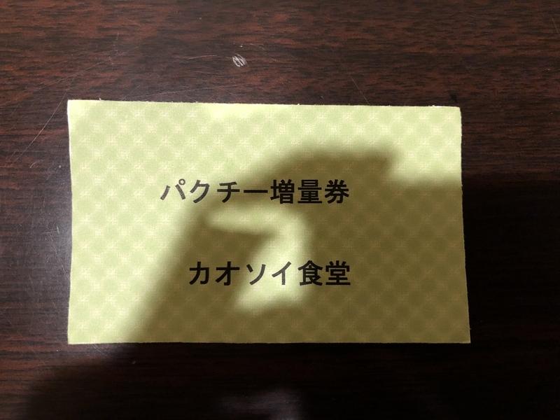 f:id:UrushiUshiru:20210226020403j:plain