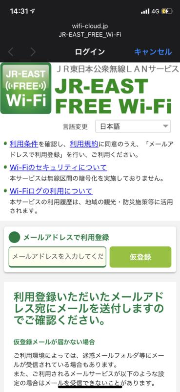 f:id:UrushiUshiru:20210226023433p:plain