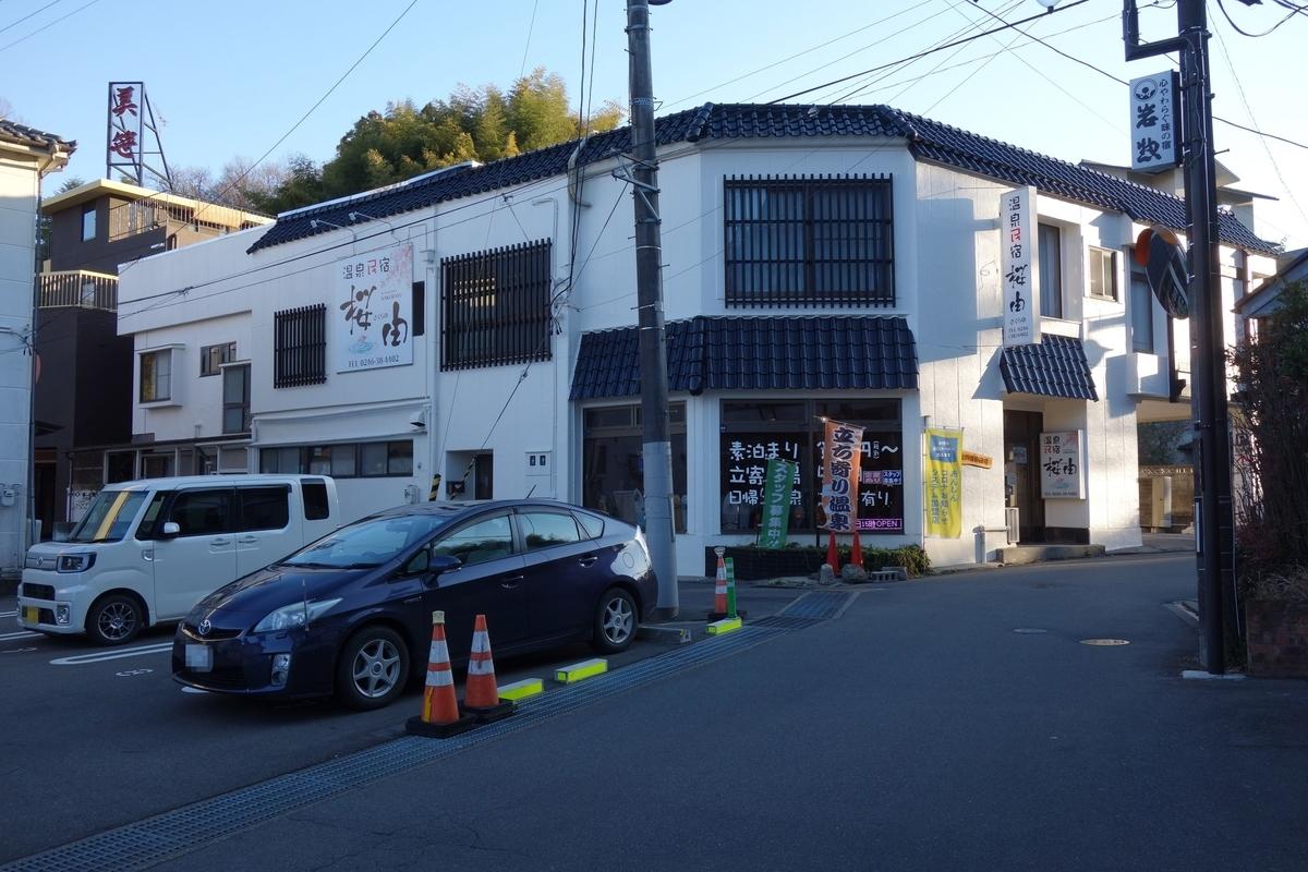 f:id:UrushiUshiru:20210227015019j:plain