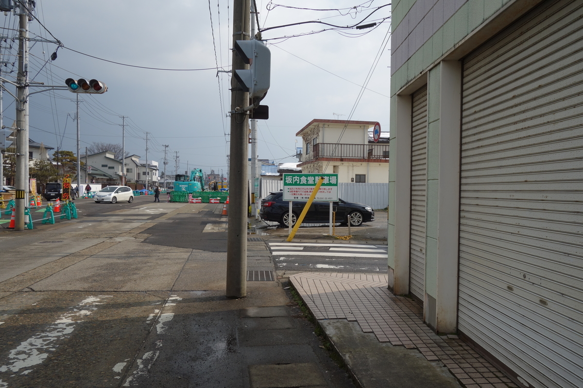 f:id:UrushiUshiru:20210227021320j:plain