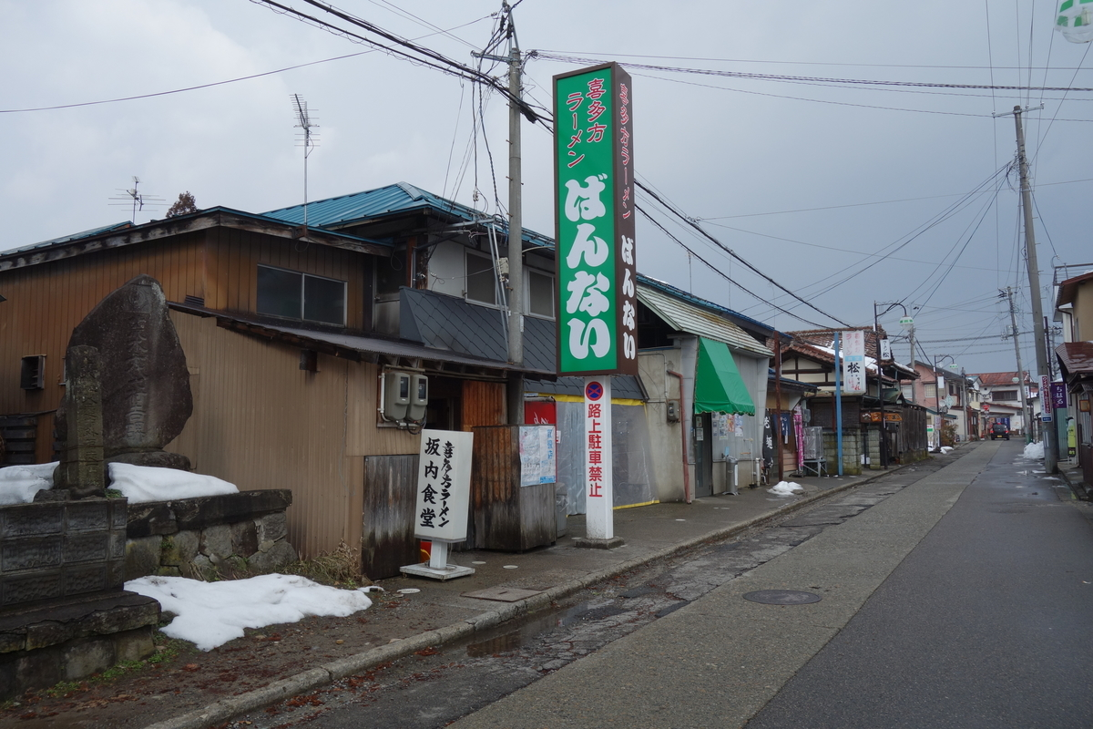 f:id:UrushiUshiru:20210227021355j:plain
