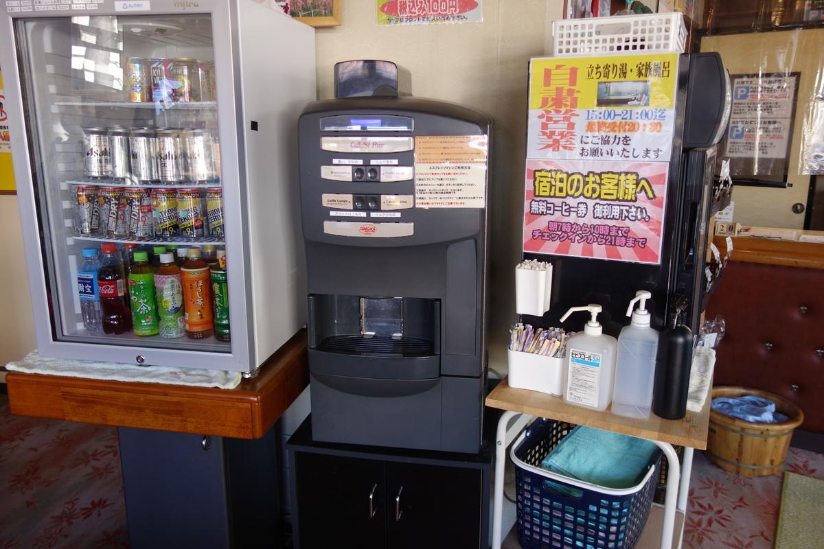f:id:UrushiUshiru:20210302021736j:plain