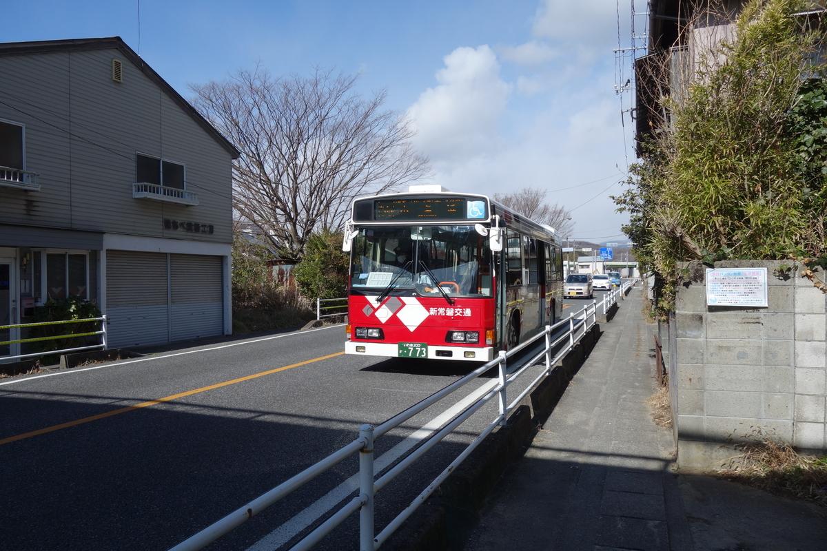 f:id:UrushiUshiru:20210302022443j:plain