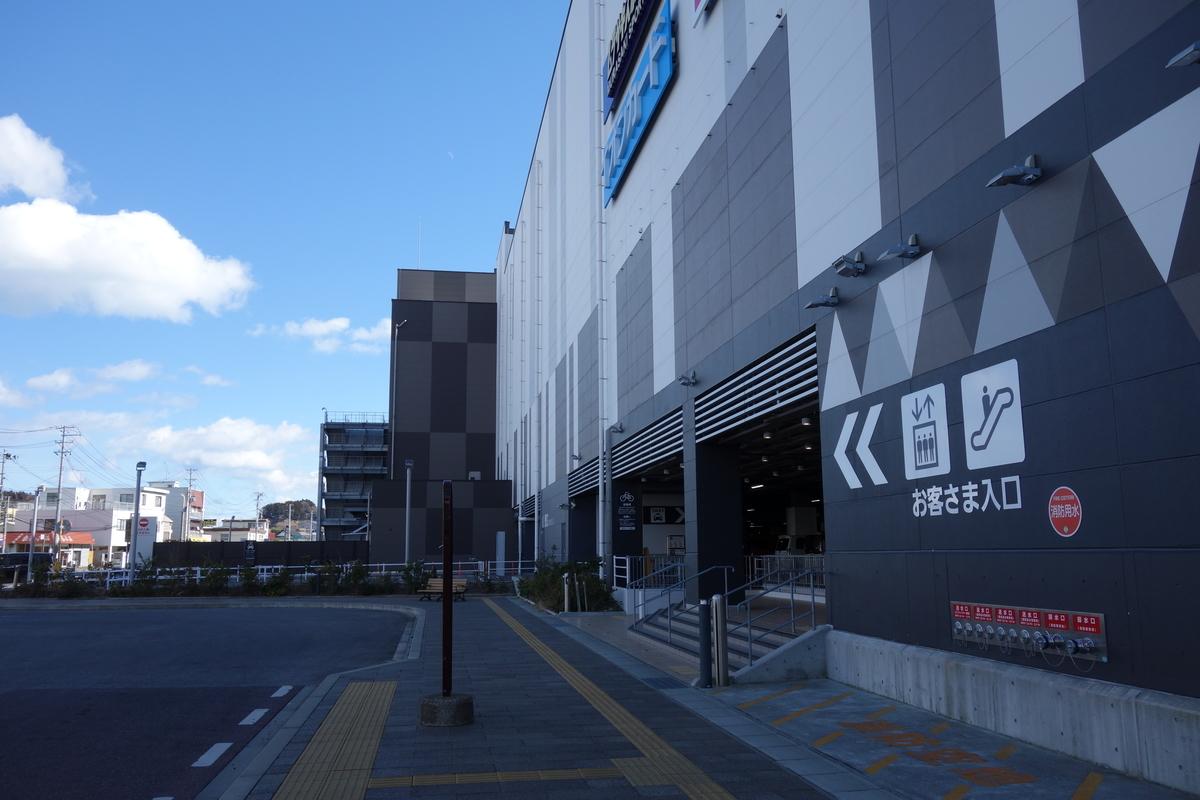 f:id:UrushiUshiru:20210302022537j:plain