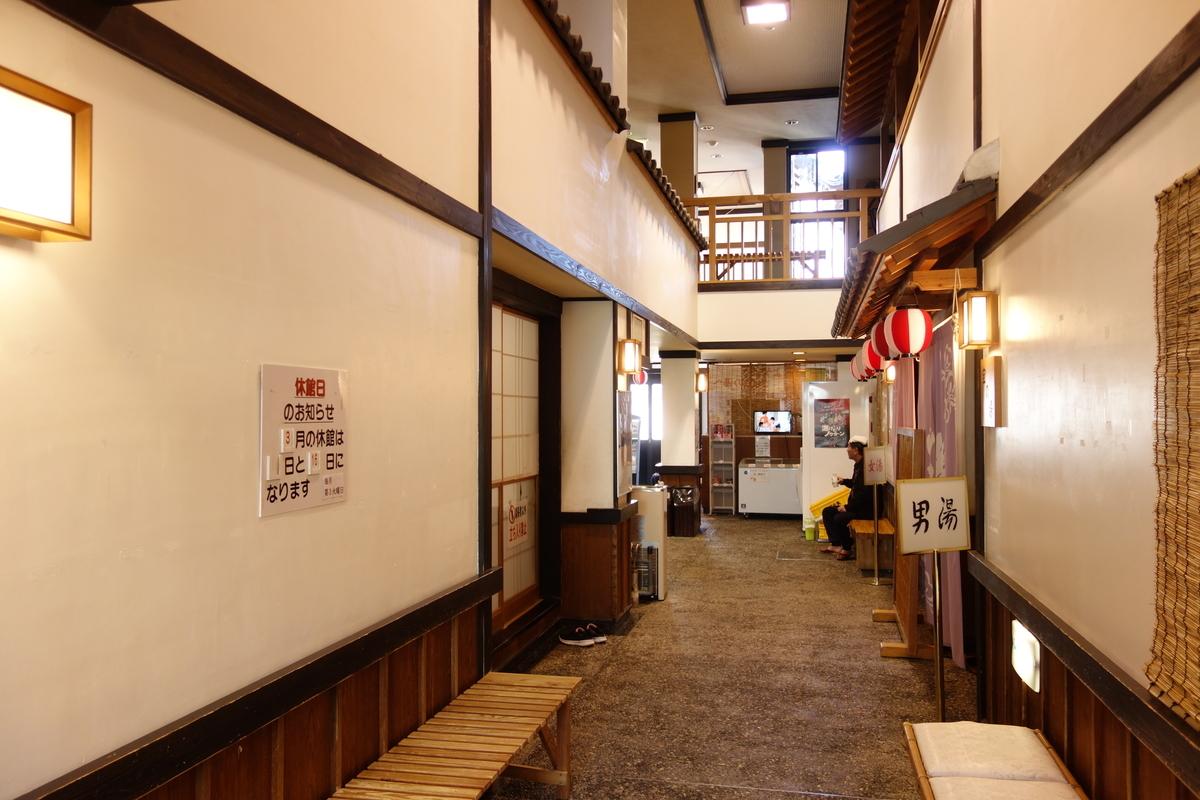 f:id:UrushiUshiru:20210303015619j:plain