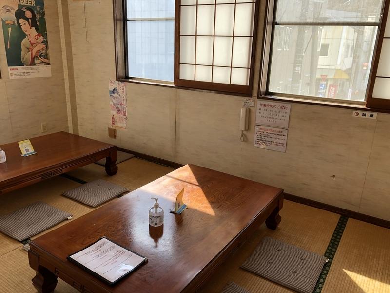 f:id:UrushiUshiru:20210305220248j:plain