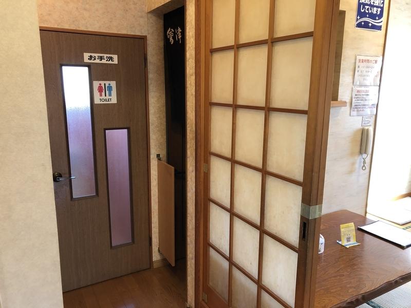f:id:UrushiUshiru:20210305220319j:plain