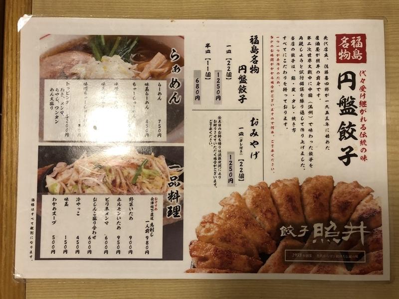 f:id:UrushiUshiru:20210306182912j:plain