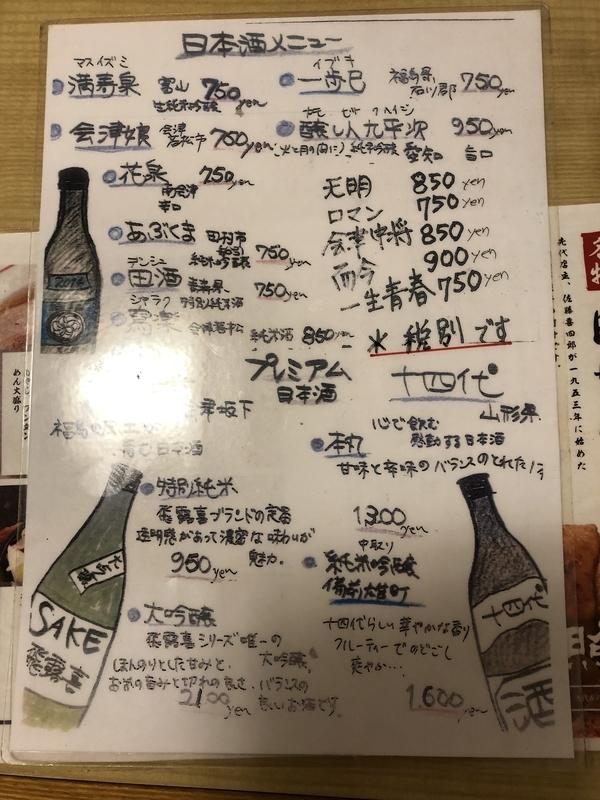 f:id:UrushiUshiru:20210306182926j:plain