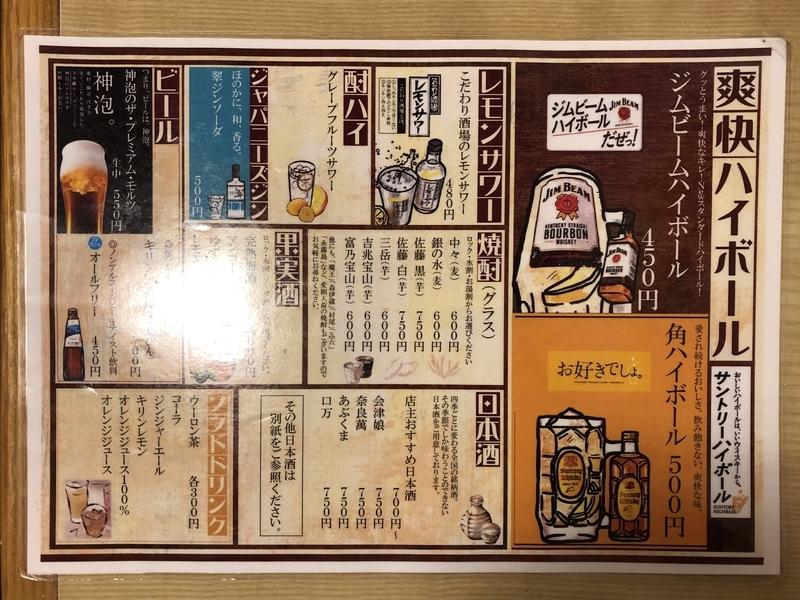 f:id:UrushiUshiru:20210306182943j:plain