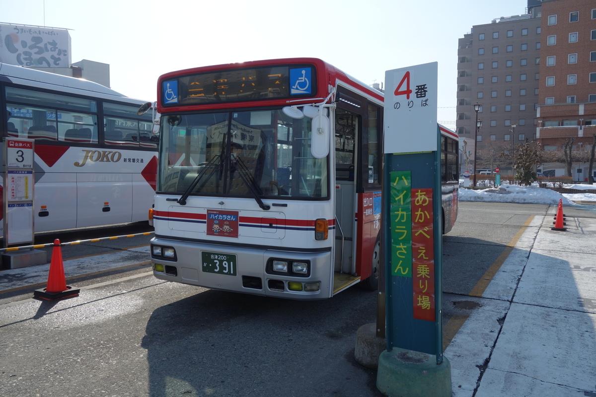 f:id:UrushiUshiru:20210310020543j:plain