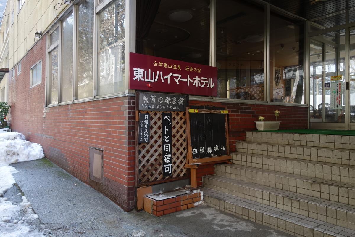 f:id:UrushiUshiru:20210310021006j:plain