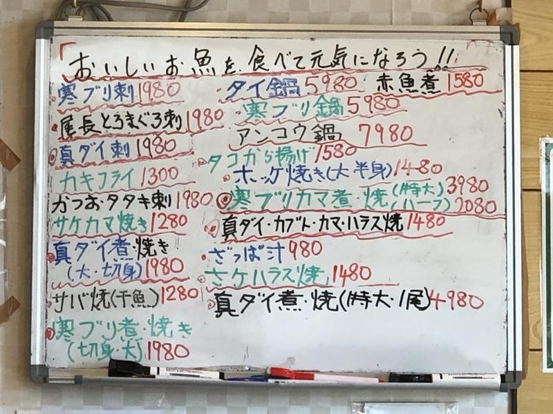 f:id:UrushiUshiru:20210310023856j:plain